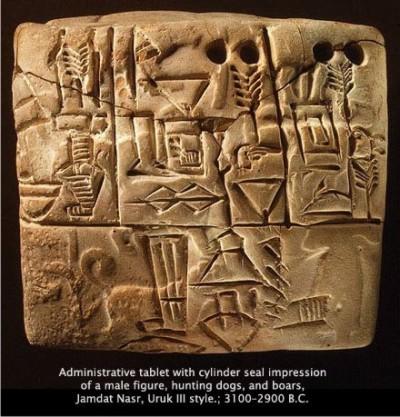 sumerian-tablet-tulisan