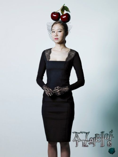Master Sun Gong Hyo Jin