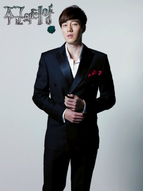 MasterSun So Ji Sub