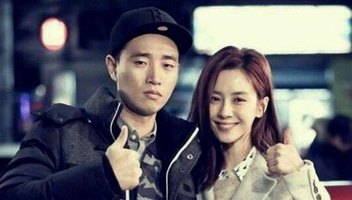 Song Ji Hyo Dan Gary Bersama