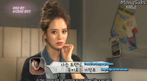 Song Ji Hyo style