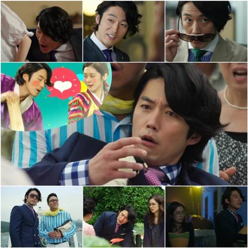 Fated to Love You Lee Gun 3 (Jang Hyuk)