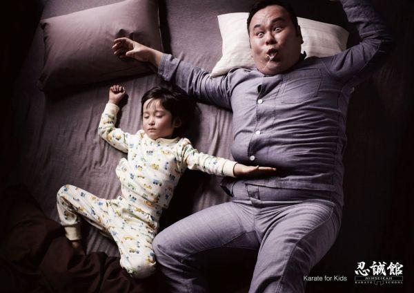 Ninseikan Karate for kids Creative Advertisement