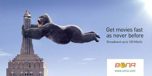 Volia Broadband King Kong Creative Advertisement