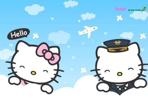 Gambar Hello Kitty Lucu 92
