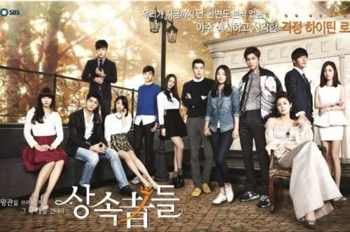 Cover Drama Korea The Heirs