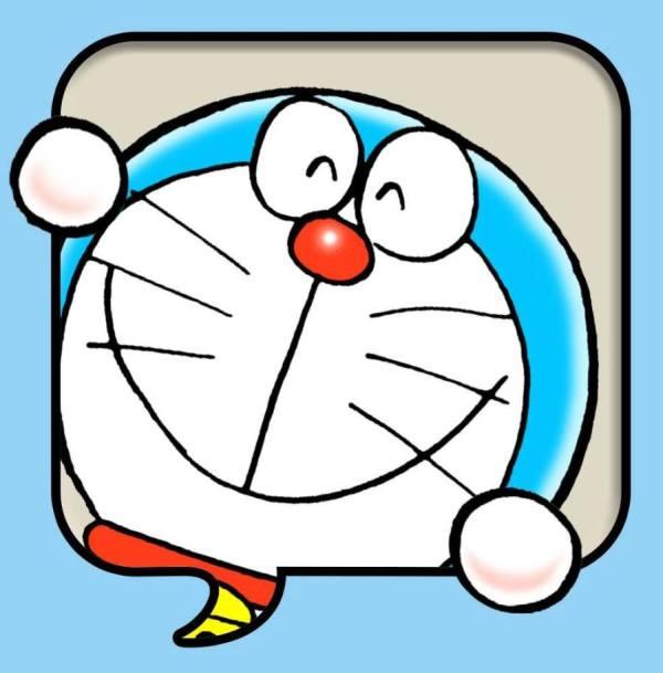 Doraemon 1 Lampu Kecil