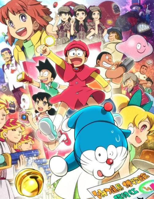 Doraemon 40