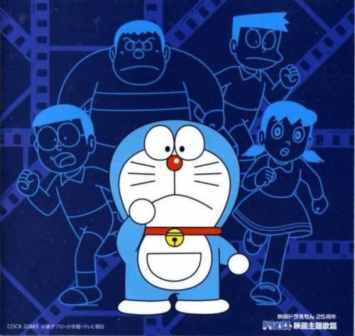 Wallpaper Doraemon Biru Tua - Doraemon
