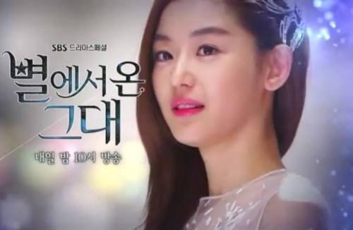 Foto Jun Ji Hyun di Drama My Love From The Star