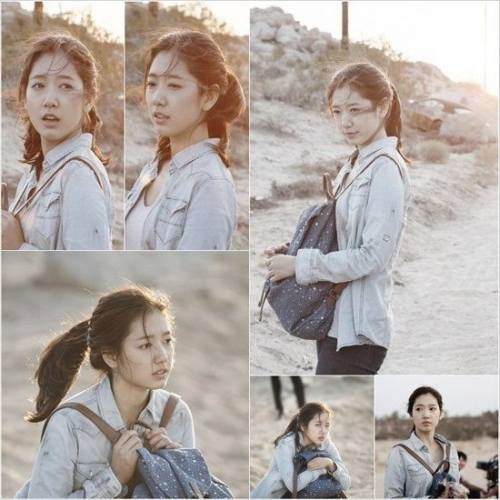Foto Peman drama The Heirs Park Shin Hye