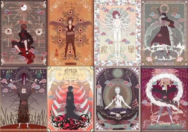 Gambar Poster Naruto Wallpaper Akatsuki