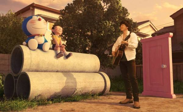 Stand By Me Doraemon 7