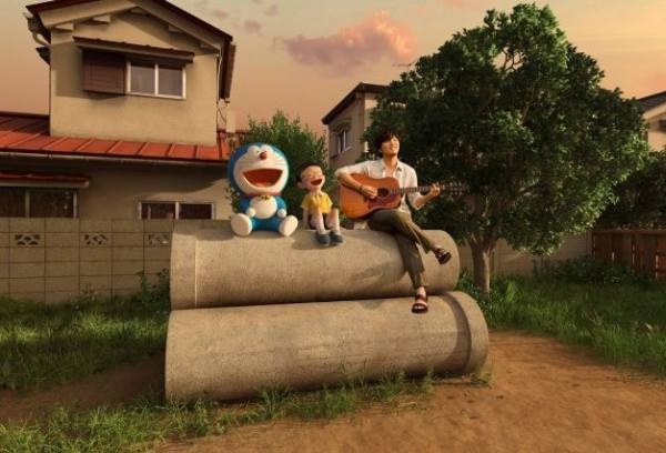 Stand By Me Doraemon 8