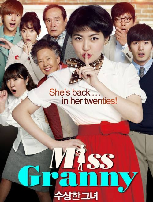 Miss Granny Movie