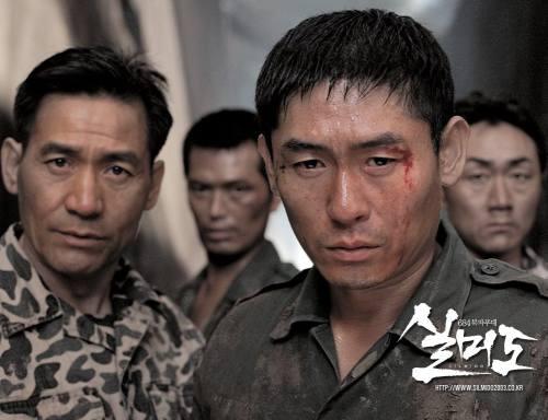 Nonton Film Silmido (2003) Film Streaming Download Movie ...