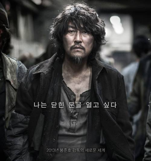 Snowpiercer Movie 2