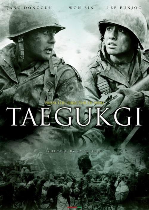 Taegukgi Movie
