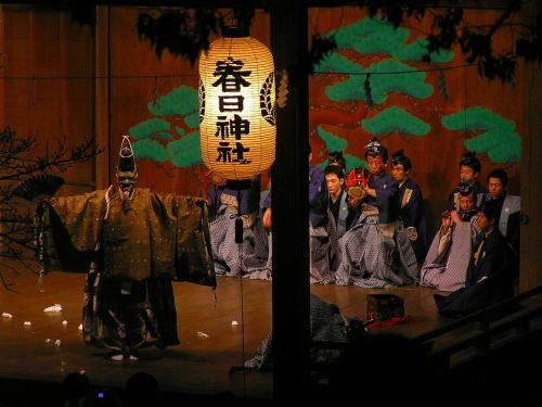 Teater Jepang