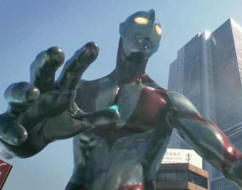 Ultraman battle
